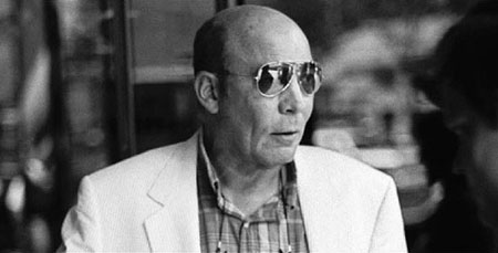"On Feburary 20th, 2005 Writer, The Gonzo Journalist, Kentuckian and Friend, Hunter S. Thompson headed on from this world to the next. Click Here to read the emotes, reflects, rants and raves at ""Hunter S. Thompson Remembered"""